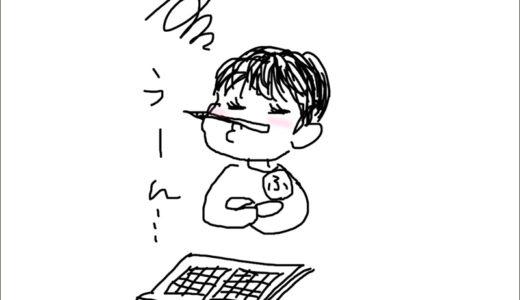 【ヨーガコラム】ぼちぼち