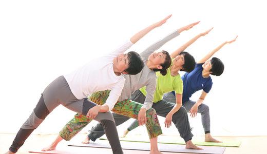 横浜/習い事でスポーツをしたい大人の方へオススメ