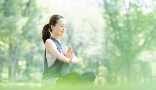 呼吸を整えて健康に